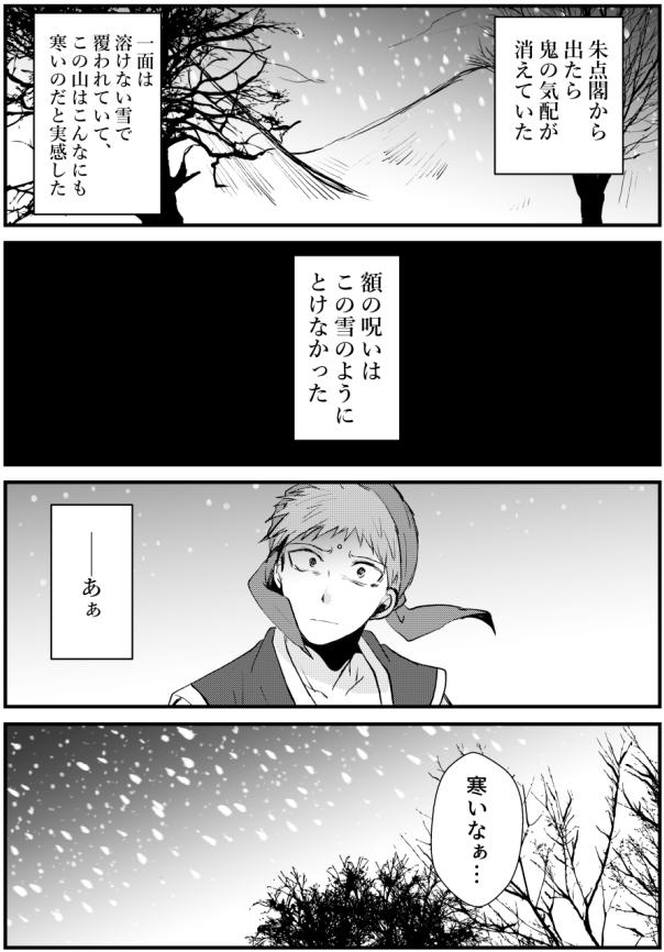 おまけ_12.png