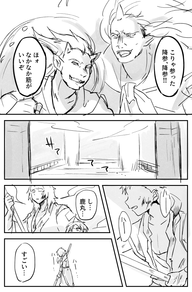 コミック1.png