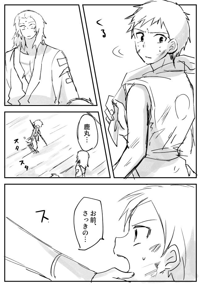コミック2.png