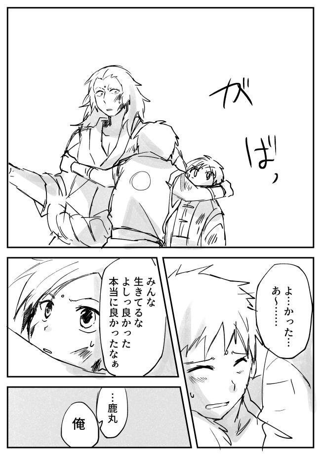 コミック3.png