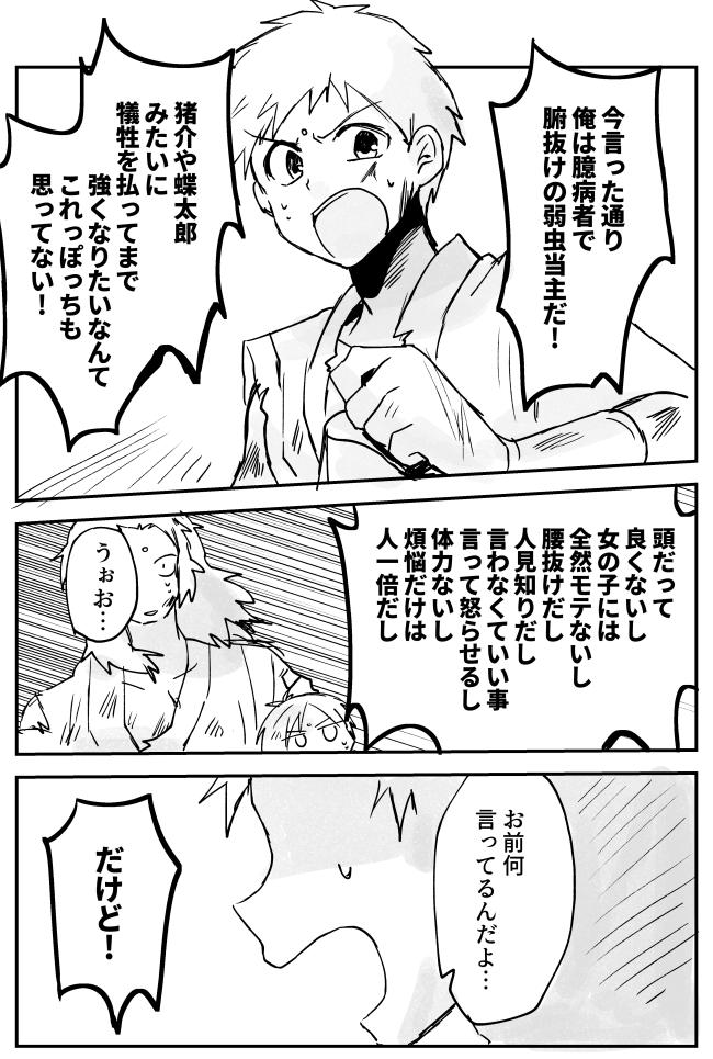 コミック5.png