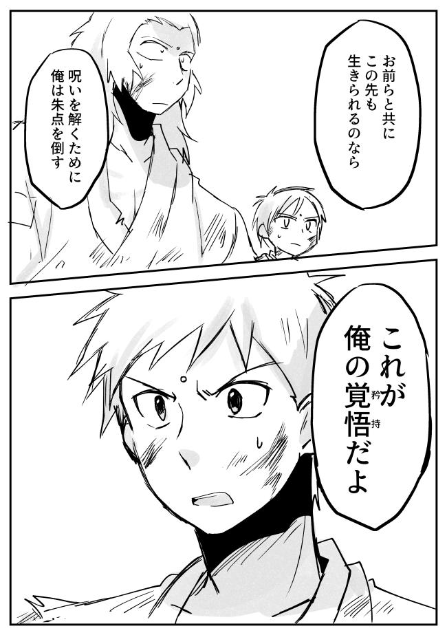 コミック6.png