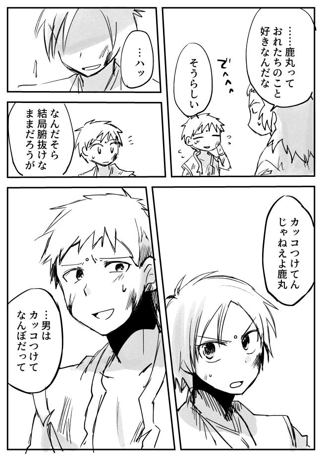 コミック7.png