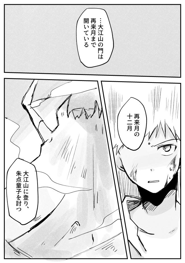 コミック8.png