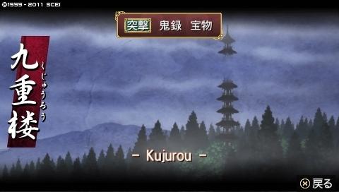 takumi_3 (6).jpeg