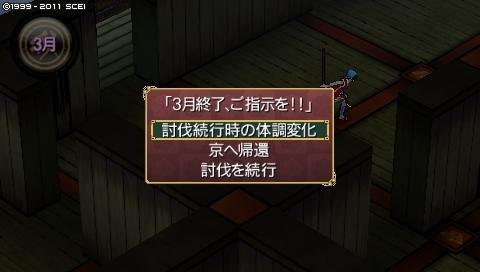 takumi_3 (43).jpeg