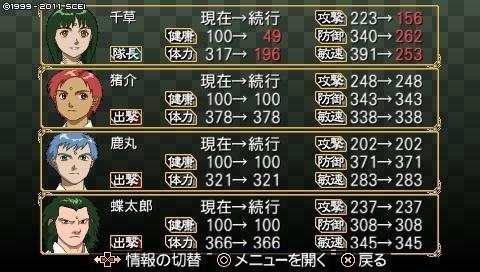 takumi_3 (44).jpeg