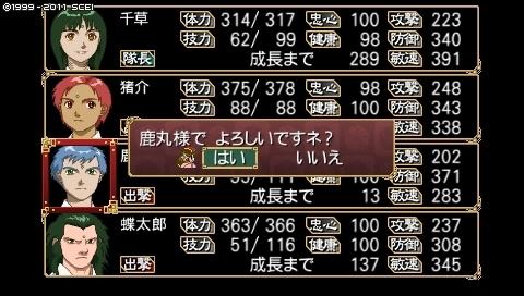 takumi_3 (49).jpeg