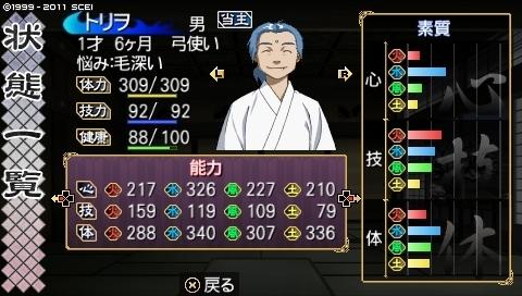 takumi_2 (1).jpeg