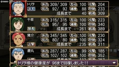takumi_2 (4).jpeg