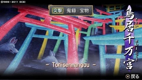 takumi_2 (8).jpeg