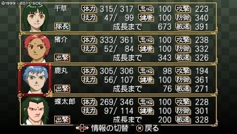 takumi_2 (60).jpeg