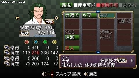 takumi_2 (61).jpeg