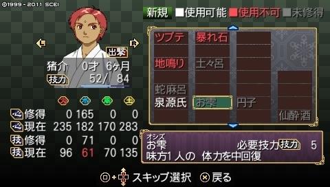 takumi_2 (62).jpeg