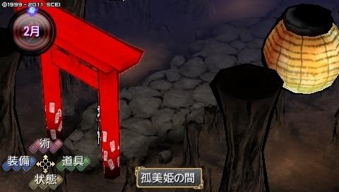 takumi_2 (63).jpeg