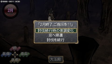 takumi_2 (69).jpeg