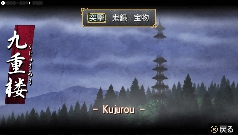 takumi_1 (12).jpeg