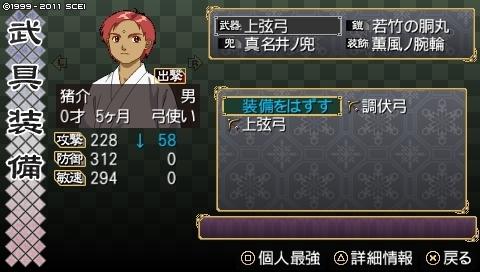 takumi_1 (31).jpeg