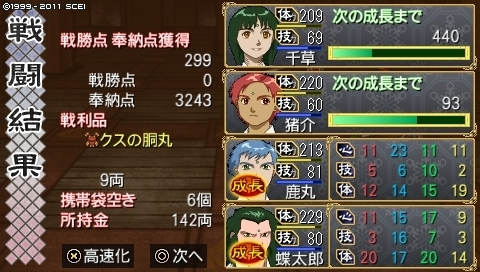 takumi_1 (51).jpeg