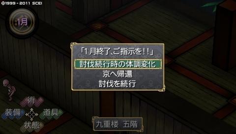 takumi_1 (60).jpeg