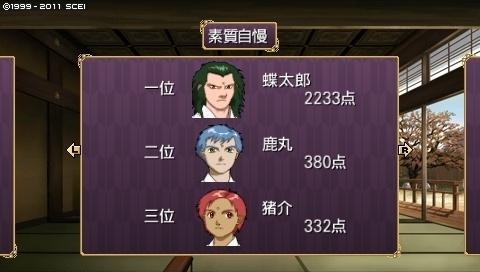 takumi_11 (11).jpeg