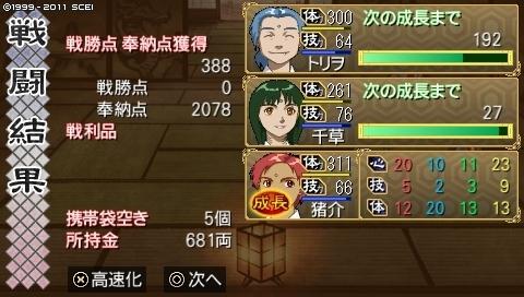 takumi_11 (39).jpeg