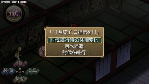 takumi_11 (43).jpeg