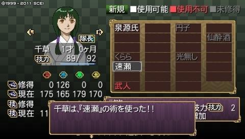 takumi_10 (29).jpeg