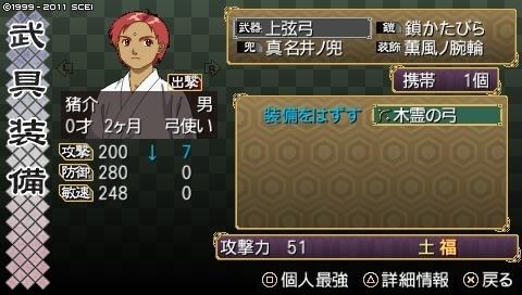 takumi_10 (32).jpeg
