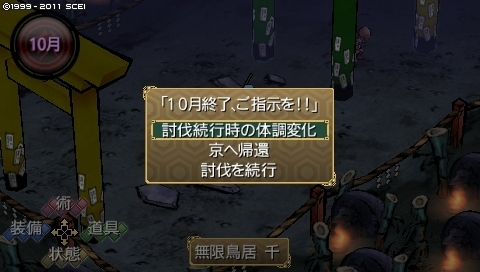 takumi_10 (36).jpeg