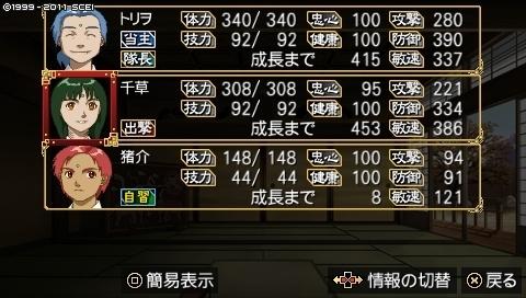 takumi_9 (5).jpeg