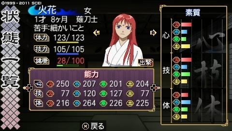 takumi_8 (11).jpeg