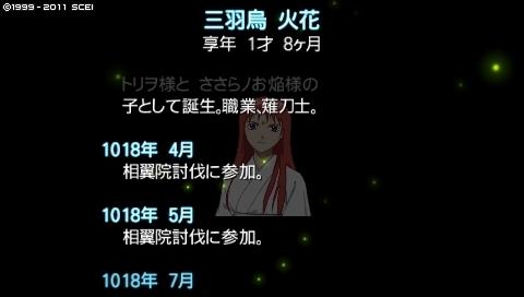 takumi_8 (20).jpeg
