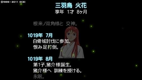 takumi_8 (21).jpeg