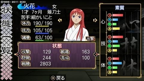 takumi_7 (3).jpeg