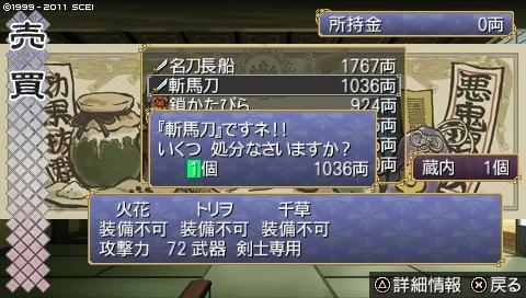 takumi_7 (5).jpeg