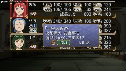 takumi_7 (6).jpeg