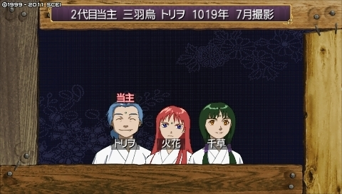 takumi_7 (7).jpeg