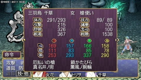 takumi_7 (25).jpeg