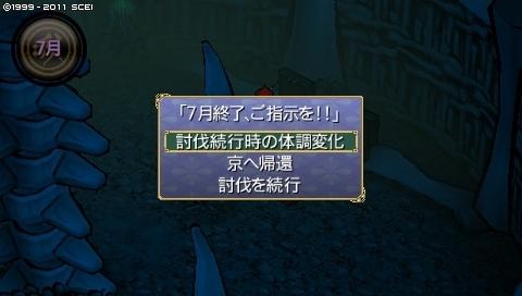 takumi_7 (41).jpeg