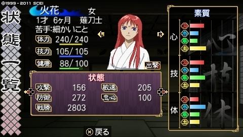takumi_6 (18).jpeg