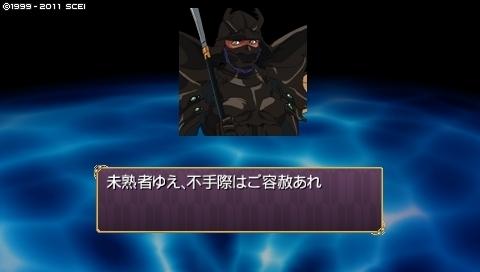takumi_6 (9).jpeg
