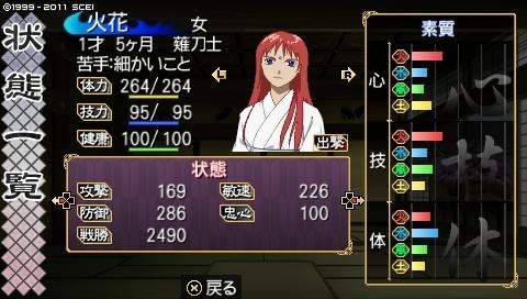 takumi_5 (1).jpeg