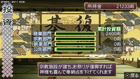 takumi_5 (2).jpeg
