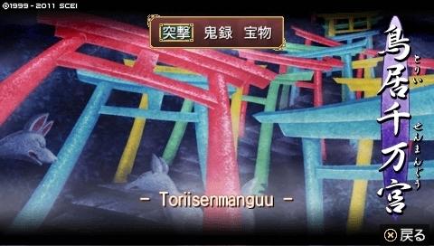 takumi_5 (5).jpeg