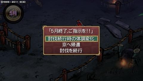 takumi_5 (19).jpeg