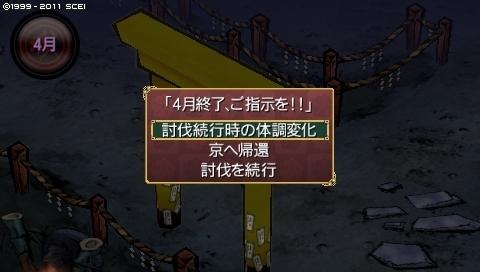 takumi_4 (22).jpeg