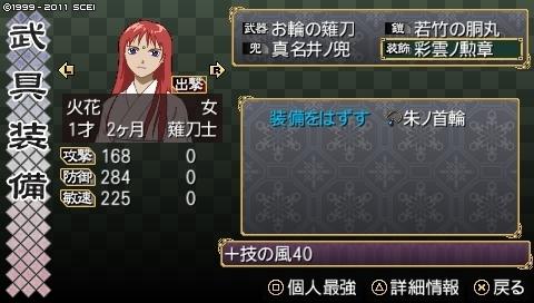toriwo_2 (34).jpeg