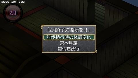toriwo_2 (50).jpeg