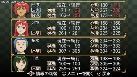 toriwo_2 (51).jpeg